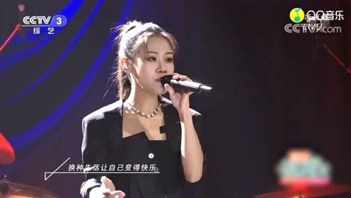 梦然-少年 (唱过夏天—2020流行音乐大型演唱会)