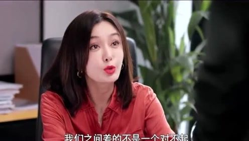 总裁丈夫上位后抛弃妻子,不料下一秒妻子霸气夺回公司,这个视频有点料!