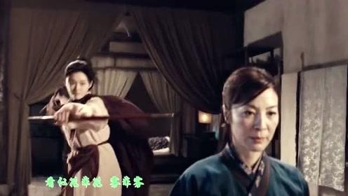 经典歌曲《江湖笑》,熟悉的旋律响起,瞬间充满武侠气息!百听不厌!