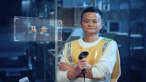 马云挑战五大高手