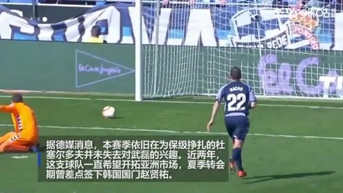 武磊是时候考虑转会了!多支德甲球队对其感兴趣