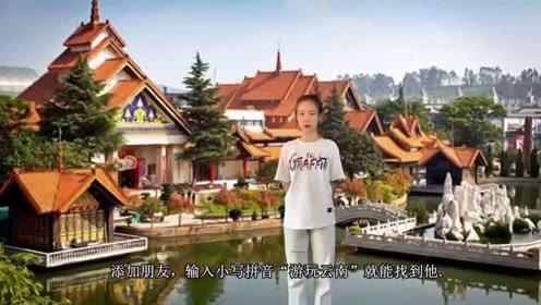 云南旅游必去的景点及价格,云南旅游最美的地方,云南旅游