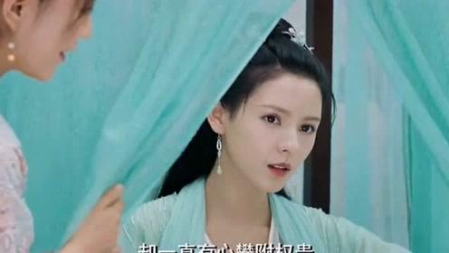 娱乐圈美女如云,看看哪个的古装扮相惊艳了你,出场最迷人?