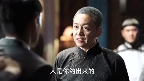 华哥是齐林约出来的,怎料大帅直接一枪干掉,看齐林怎么去交代