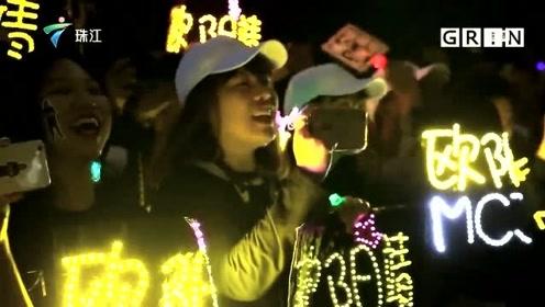 欧阳靖纯粤语说唱现场版!这段个性rap很带劲!