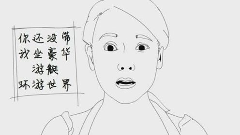 搞笑:动漫版王大锤太好笑了,每天都从五万平