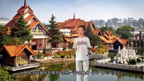 云南旅游景点攻略自由行八日游,云南旅游股份 官网,云南旅游