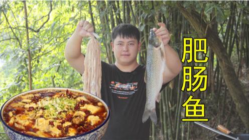 """家常版""""肥肠鱼""""越吃越有味!麻辣味浓,鲜香嫩滑下饭一绝"""