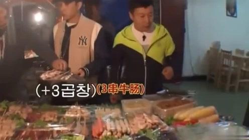 韩综:中国烧烤真好吃,没吃饭的注意了,一定要看