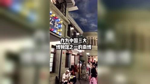 南京3天2夜旅游攻略