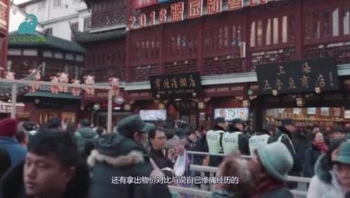 日本网友想来中国旅游,直言:我一个月20万日元待一个月够不够?