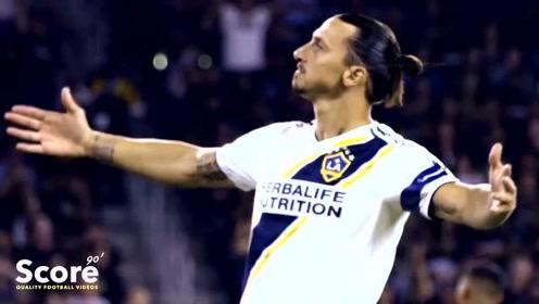 足球盘点:世界级选手伊布,看看他的精彩瞬间