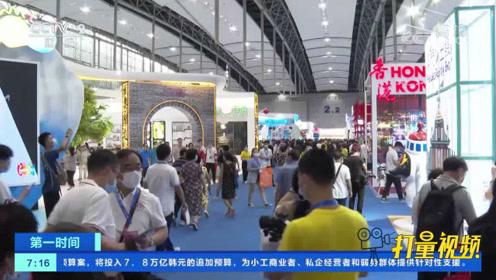 黑龙江电商直播大会:科技感十足,首日销售额破五百万