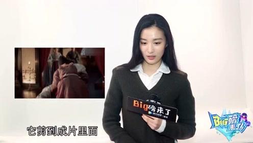 王楚然吐槽王凯狰狞的面部表情,杨颖感觉海涛不辨真假,朱丹称脱口秀太难!