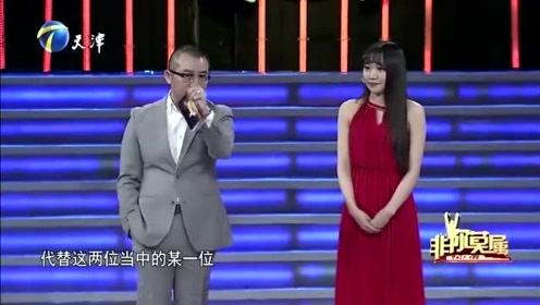 红裙女神拒绝男老板高价,专家成员与栗浩洋激烈争论