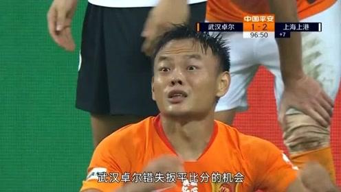 """中超:刘云面对上港禁区两次上演""""铁头功""""教练抱头神情倍感紧张!"""