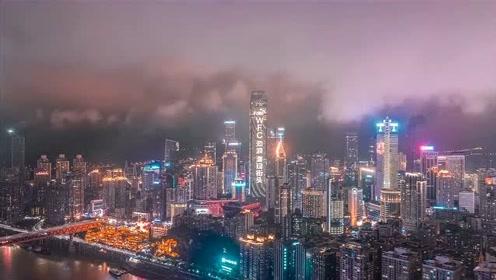 """遇见最美雾都""""重庆""""此视频已屏蔽凡人,只为献给最特别的你来邂逅雾都"""