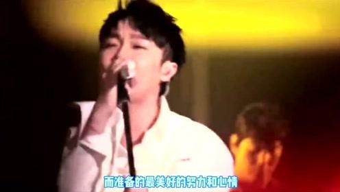 环球音乐榜新歌推荐:吴青峰-最难的是相遇