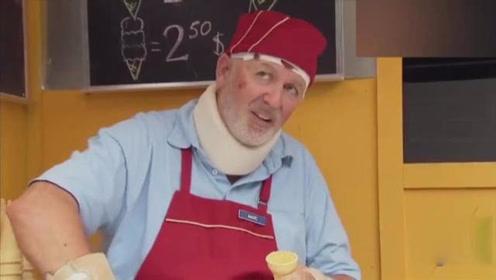路人街头买冰激凌被恶搞,超级搞笑视频