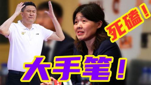 北京首钢又签一名强援!CBA争冠概率飙升,杜锋卫冕遇硬茬