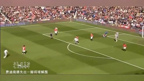 【经典回顾】英超09年第29轮 利物浦VS曼联 贝尼特斯斗法弗格森