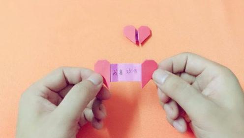 创意手工折纸,七夕表白神器,抖音热门视频折纸教程