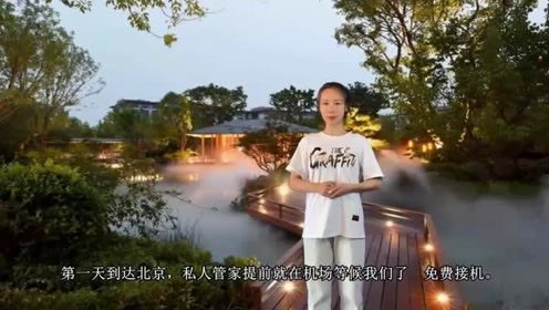 北京旅游攻略必去景点,北京旅游景点分布图,北京旅游