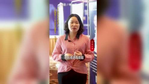 大印文化学员评价 马小华(电子商务行业)