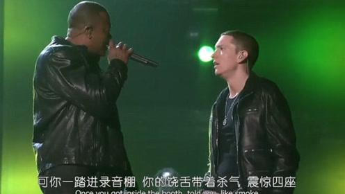 格莱美3大顶级现场!姆爷和Dre超燃rap嗨翻全场,听完想起立致敬!