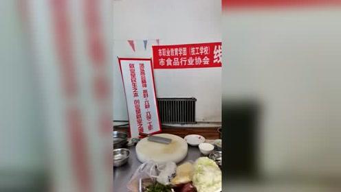 齐齐哈尔市食品行业协会2020年首届中式烹调线上教学(专属)——13. 炒肉拉皮,鲶鱼炖茄子