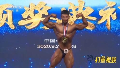 郑少忠获得男子古典健美全场冠军,希望突破世界级冠军