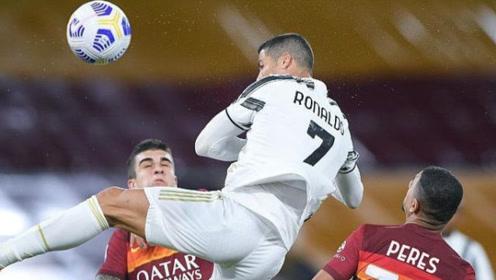 意甲第2轮:罗马2-2尤文图斯C罗双响+霸气头槌 36岁C罗还是这么猛