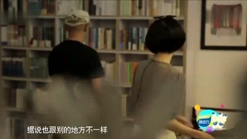 孟非带鲁豫游南京,强烈推荐这家书店,被桌上的陶塑萌到了