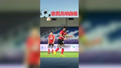 胡尔克提前发布告别宣言,不想留在中国只想参与欧冠的比赛