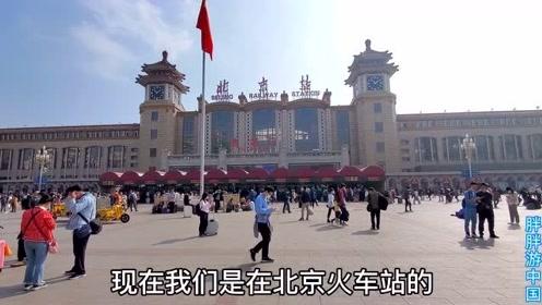 """十月一号下午2点,北京站为什么突然播放""""东方红"""",发生了什么"""