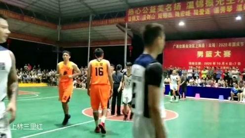 广西上林云陆2020年国庆节精彩篮球比赛