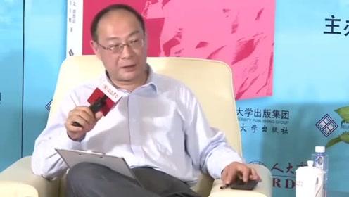 金灿荣教授:中美关系在疫情发生之后,进一步恶化了