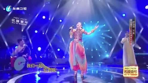 天籁之声:萨顶顶演唱《娃娃神香加林赛》,独特嗓音,辨识度高!