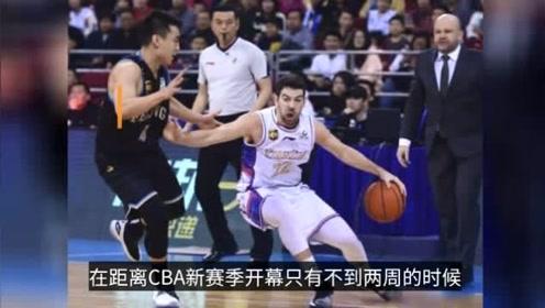 正式告别!超级外援拒绝重返CBA,或许就此离开中国篮坛!