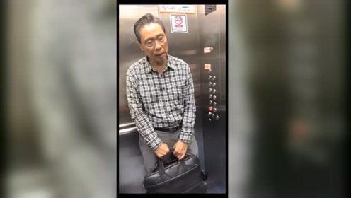 旅游景点电梯偶遇钟南山院士,看着劳累的身影,好心疼