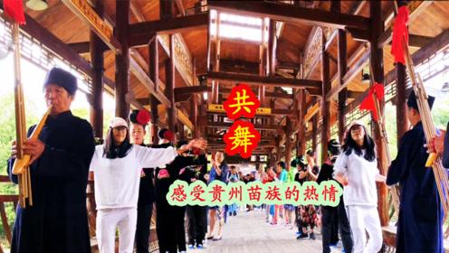 国庆到贵州西江苗寨,一定要张牙舞爪跳一次舞,才有更好的旅游体验