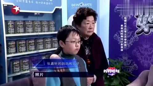 单亲妈妈为亡夫献歌,唱到一半情感流露,差点哭出来!