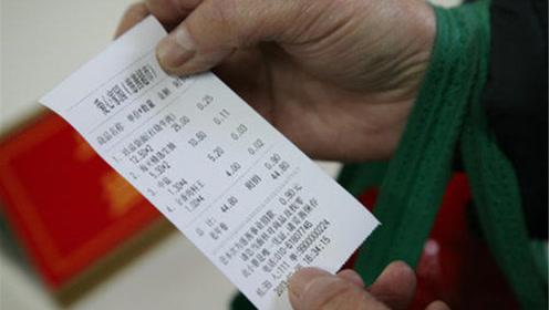 购物小票原来还能这样用,后悔知道的太晚了,白白浪费一大笔钱!
