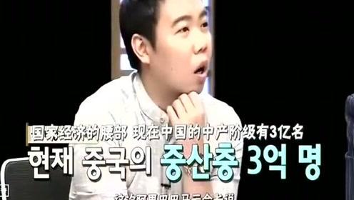 韩综:韩国节目谈中国色变,网友:就爱看韩国人看中国,一脸惊讶的样子