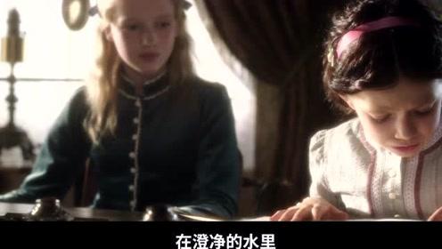如果说海蒂是天使,那么克拉拉一定是仙女