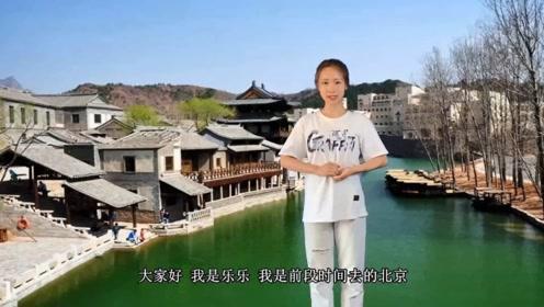 北京故宫博物馆,淳安到北京旅游,北京旅游