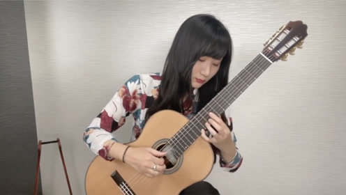 古典吉他演奏《爱的罗曼史》熟悉的旋律优美动听