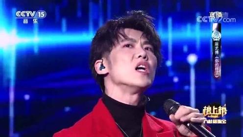 小伙含泪演唱《你的样子》,开口就全场跪,观众为他疯狂爆灯!