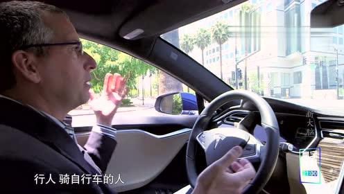 让自动驾驶汽车取代人类驾驶员是我们的最终目标