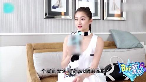 关晓彤采访中超认真,刘些宁表示自己有实力,许光汉上演侧脸杀帅炸!